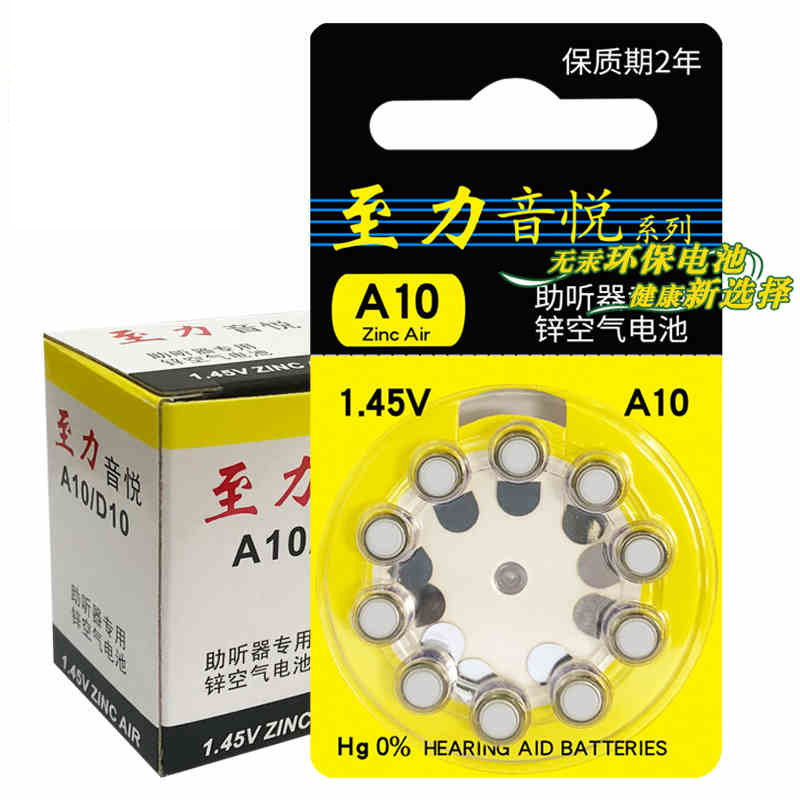 50 PCS  MicroEar High Performance Hearing Aid Batteries Durable Zinc Air Size 10/A10/PR70 Battery For ITE CIC BTE Hearing Aids