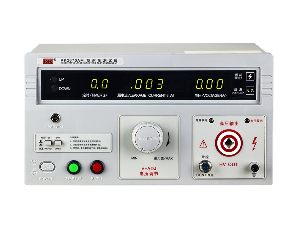 5KV AC Voltage Withstand Test Hipot Tester Meter RK2670AM 220V  ac millivoltmeter rvt 322 measuring instrument withstand voltage tester pressure hipot tester resistance electronics parameter