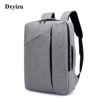 DXYIZU New Designer Backpacks for Men Large Capacity Back bag for Man Fashion Business Travelling Male Laptop Backpack 15.6 Inch - DISCOUNT ITEM  44 OFF Luggage & Bags