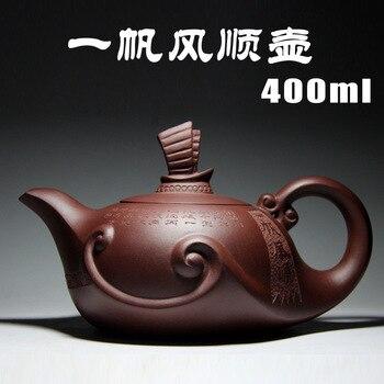 Yixing Kung Fu tea pot all handmade raw ore purple mud pot Yi fan feng shun teapot special Price