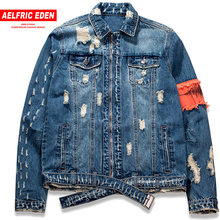 ada52de8da0d Aelfric Eden Front Zipper Destroyed Jeans Flight Jacket Men Ripped Denim  Jean Jackets Hip Hop Overcoats Casual Streetwear Ae028