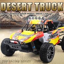 RC Models C602 High Speed RC Cars 7.4V 2.4G RC Big Model Drift Cross-Country Car Desert Truck