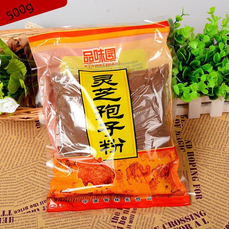 Chinese Green Food 500g Ganoderma Lucidum Lingzhi Wild reishi Spore Powder Herbal Medicine Anti-cancer And Anti-aging Health Tea