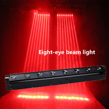 RGBW LED Bar Beam Moving Head Light with DMX512 10/38 Channels DJ Club Spot Stage Lighting 8x12W 150W