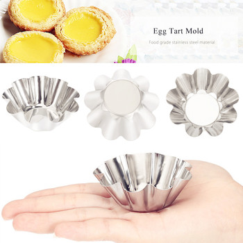 6pcs Stainless Steel Egg Tart Cupcake Mold Baking Cup Egg Tart Mould Jelly Pudding Cookies Chocolate Muffins Pies Mold Nonstick
