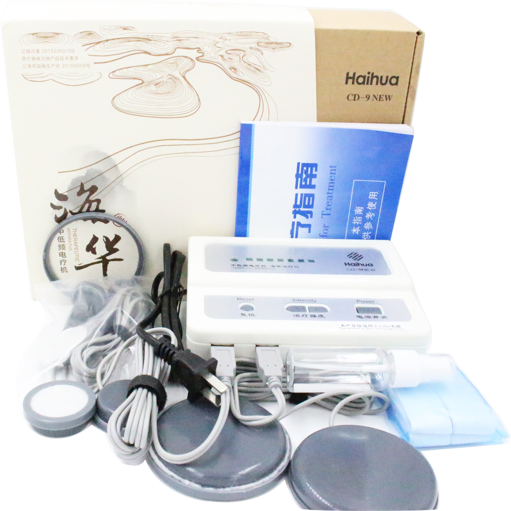 2017 New HaiHua brand CD-9 low and medium frequency therapy device Electrical Acupuncture Therapeutic apparatus body massage 9 cd
