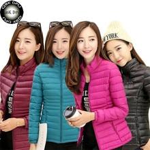 QBKDPU Plus Size 4XL 5XL Thin Winter Jacket Women 2018 Autumn Ultra Light Parka Coat Padded Jackets Black Casual Clothes L-5XL красная сорочка и стринги evane 4xl 5xl