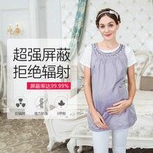 Серебро волокна фартук живота четыре сезона для беременных женщин Корейская версия компьютер экранированный радиационная защита одежда