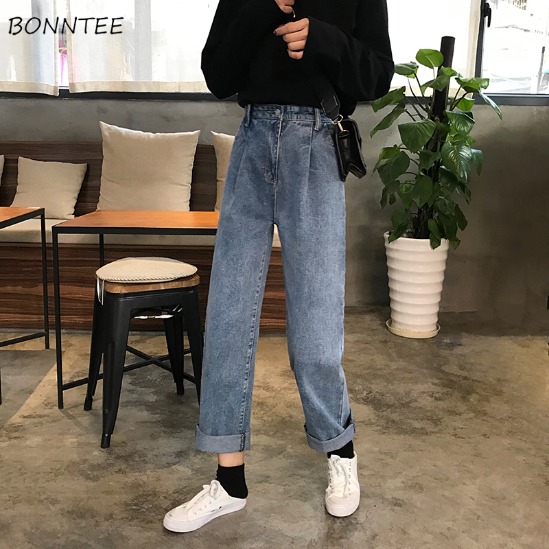 Jeans Women Spring Summer Trendy Korean Style All-match Simple High Waist Streetwear Ulzzang Womens Trousers Chic Loose Casual