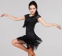 Latin Dance Suit Female Adult 7 Layer Tassel Dance Skirt Costume Dress Stunning Sexy Suit Practice