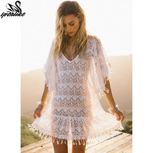 New Arrivals Sexy Beach Cover up White Crochet Tassel Robe de Plage Pareos for Women Swim Wear Saida de Praia Beachwear Coverups