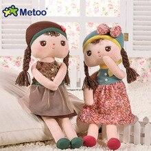 METOO   Elegantes Muñecas de Trapo