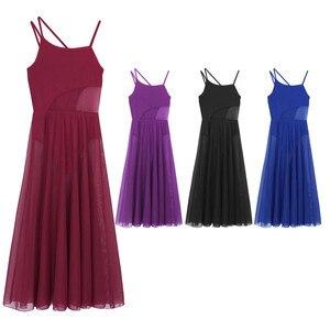Image 2 - فستان طويل رقص باليه شبكي غير متماثل بدون أكمام للنساء من TiaoBug مع أزياء رقص راقصة باليه مدمجة
