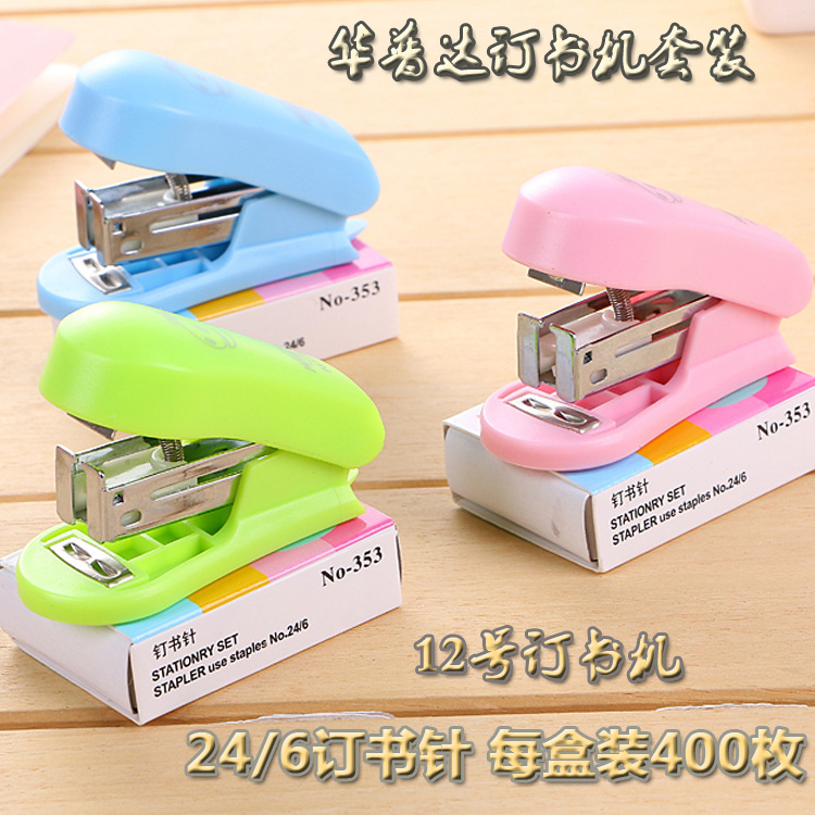 1pcs Creative Mini Stapler Set Cute Student Stationery Office Supplies Binder + Stapler Pin Tri-color Options