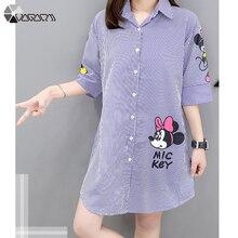 Spring Summer Striped Shirt White Mickey Mouse Print Casual Midi Women Shirts Street Style Loose Lapel Half Sleeve Plus Size Top недорого