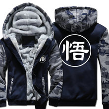 Winter Hoodie Casual Warm Dragon Ball Sweatshirts Long Sleeve Anime Son Goku Hooded Coat Thick Zipper Men Cardigan Jacket new spring autumn dragon ball z hoodie anime son goku coat men zipper jacket