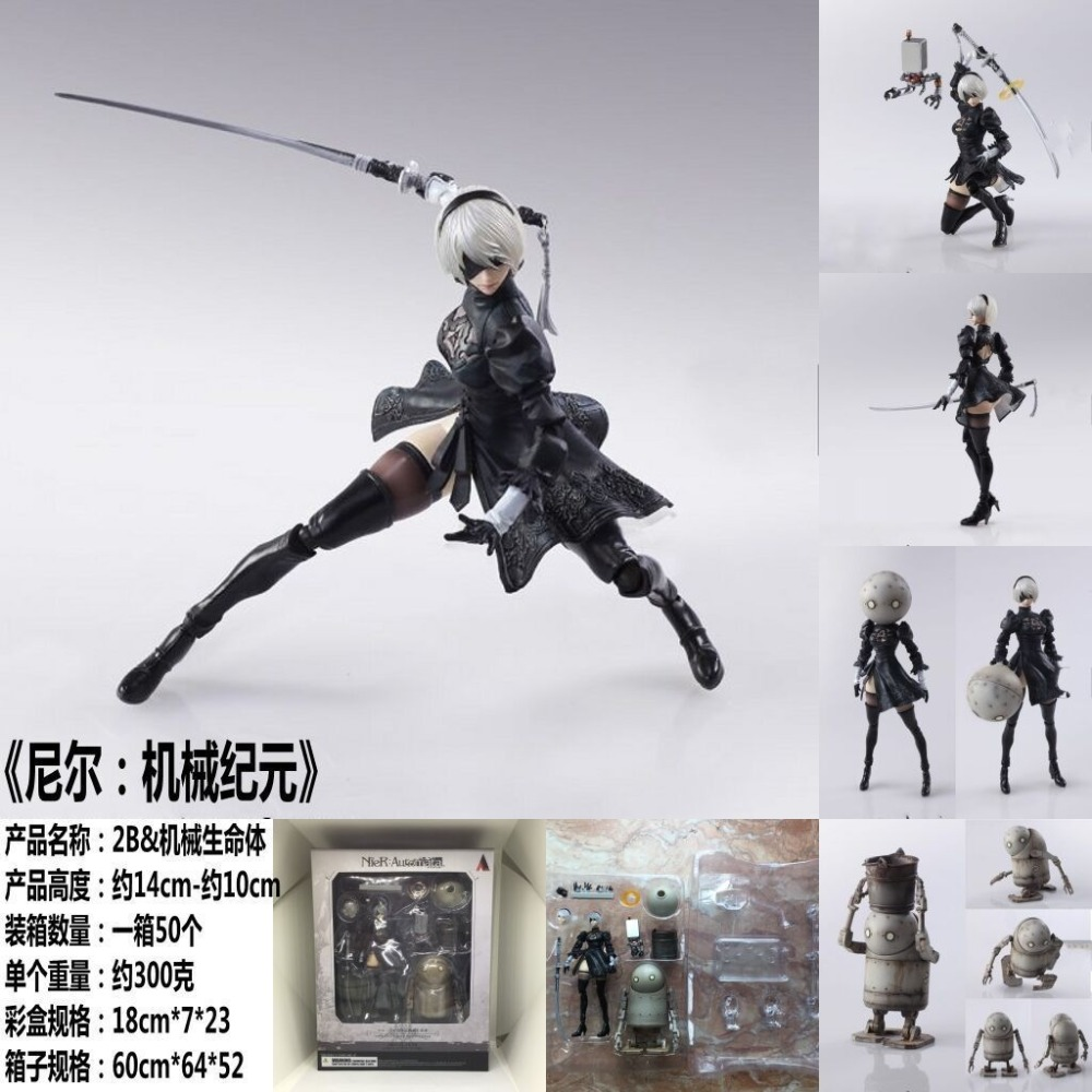 14cm NieR Automata YoRHa No. 2 Type B 2B fighting action figure PVC toys collection doll anime cartoon model for Christmas gift 24cm pvc deadpool action figure breaking the fourth wall scene dead pool kids birthday christmas model gift toys