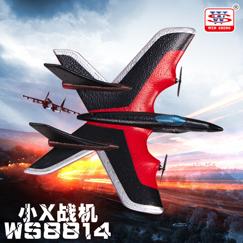 New Arrival WS-WS8814 remote control Aircraf X model set with aileron EPO foam R/C radio control model gift for kids цена