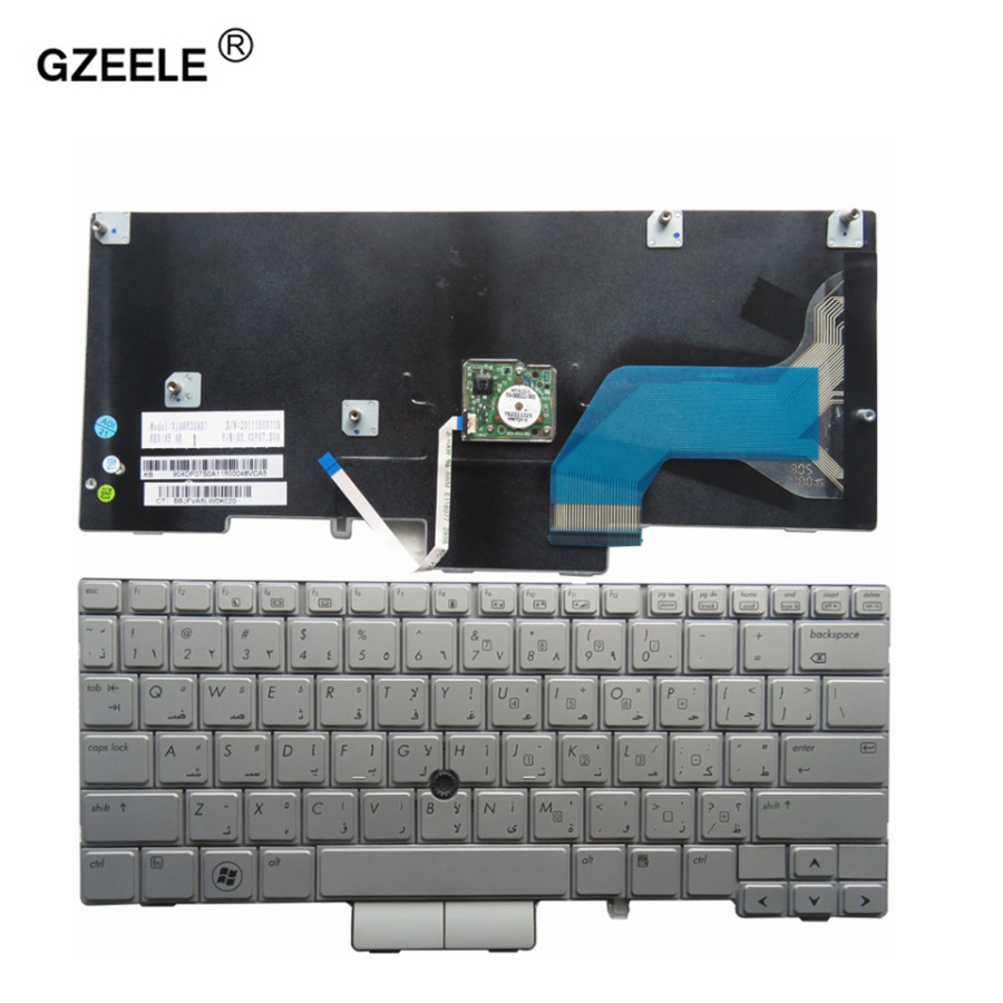 GZEELE AR Laptop Keyboard FOR HP 2740 2740p 2740V Arabic layout Sliver with point stick Laptop keyboard