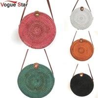 2018 New Round Straw Bag Handbags Women Summer Rattan Bag Handmade Woven Beach Handbag For Women Bag L28