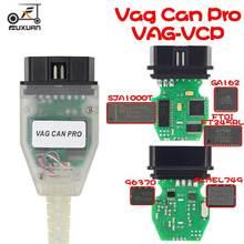 Professiona VAG CAN PRO CAN BUS+UDS+K-line S.W Version 5.5.1 VCP Scanner OBD2 car diagnostic scanner tool
