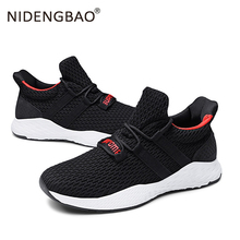 NIDENGBAO Mens Winter Running Shoes Lightweight Sport Breathable Male Mesh Sneakers Black Red Gray