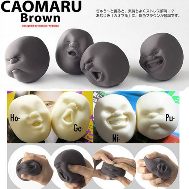 Distracție Noutate Caomaru Antistress Ball Jucărie Human Face geek surpriză Emotion Vent Ball Resin Relaxați-vă de adulți Stress Relief ToyGift k010