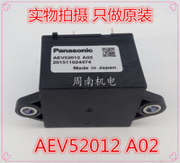 * special EV series high voltage relay new energy AEV52012A02 do original, spot sale