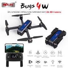 цена на MJX Bugs4 W B4W GPS Drone With Wifi FPV 2K Camera Brushless Quadcopter 25mins Flight Time Gesture Control Foldable Dron V F11 Z5