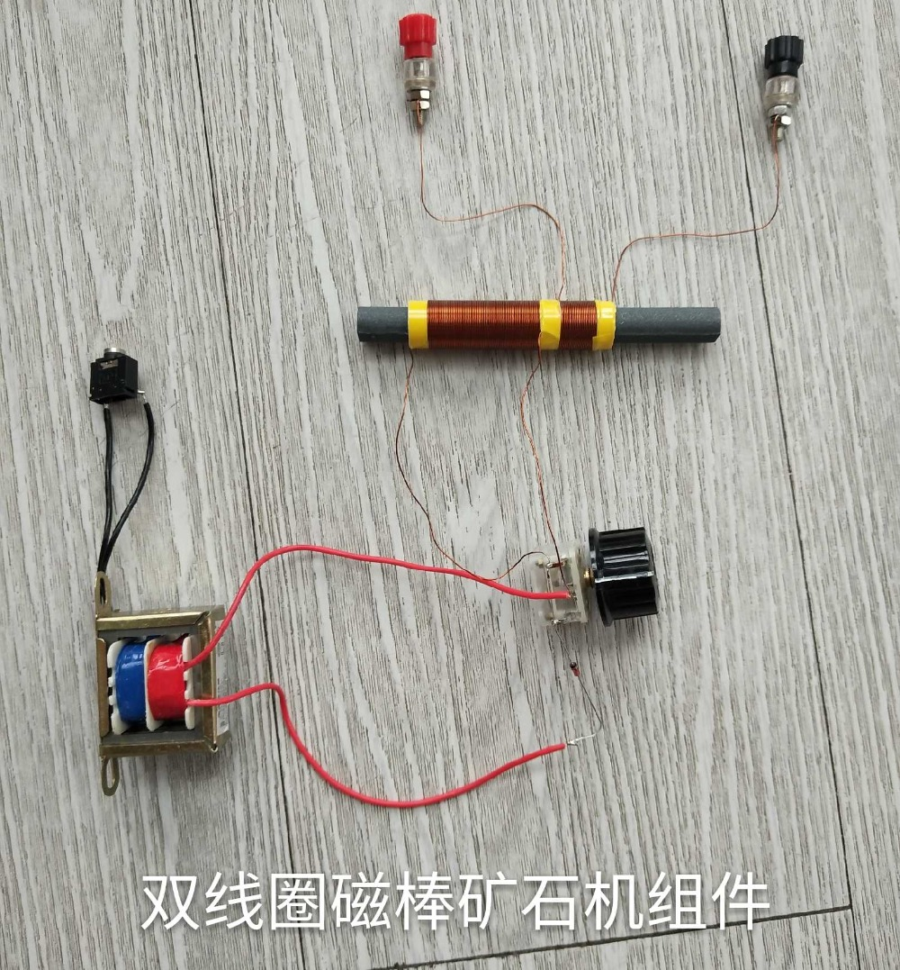 Dual Circuit Magnetic Rod Ore Radio Unit, Simple Assembly, Excellent Performance, Ordinary Headphones On The Line