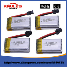 Free Shipping 2pcs/lot Original Li on Lipo Battery 7.4V 500mAh 2S For H8C DFD F183 Rc Quadcopter Drone Helicopter Bateria