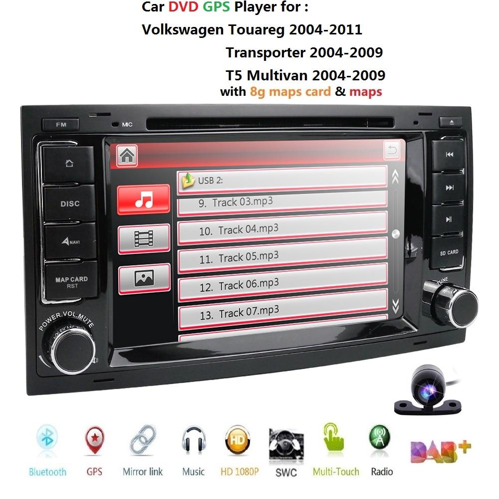 2DIN Car DVD for VW Volkswagen Touareg T5 Multivan Radio Car GPS navigation Mirror Link SWC RDS FM/AM BT GAME SUBWOOFER DAB+ CAM