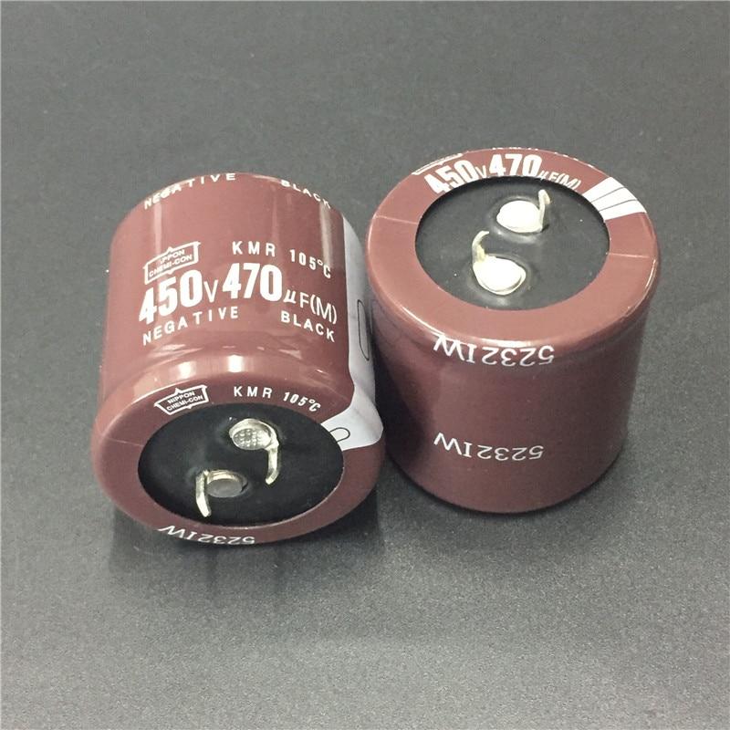 2pcs 470uF 450V NIPPON NCC KMR Series 35x35mm Super Downsized 450V470uF Aluminum Electrolytic Capacitor