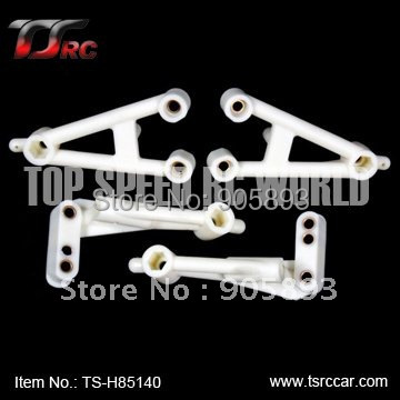 ФОТО 5T Nylon Side Bumper Plate Support Set For 1/5 HPI Baja 5T Parts(TS-H85140)+Free shipping!!!