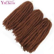 Боб Марли косы волосы мягкие афро волосы курчавые Природный канекалон Стиль синтетических плетение волос вязаный крю