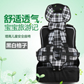 Portable Child Infant Baby Car Seat,Toddler Kids Car Seat Head,6 Month - 6 Years Old Baby Auto Seat Car Covers Silla Para Auto