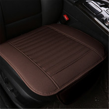 PU Leather Car Front Seat Cover Four Seasons Anti Slip Mat Car Single Seat Cushion Cover Universal Auto Chair Pad Car Styling four seasons embroidery logo car seat cover front