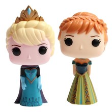Free Shipping Queen Aisha Elsa Princess Anna Doll Set Big Doll Toys Action Figure KH0035  678