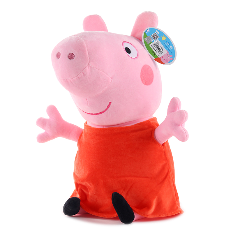 1PCS  Peppa pig George pepa Pig Family Plush Toys 19cm 100% cotton  Stuffed Doll Party decorations Ornament Keychain Toy  1