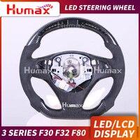 LED display steering wheel for 3 series E90 E92 f80 LCD RACE DISPLAY STEERING WHEEL with data upgrade fuction led steering