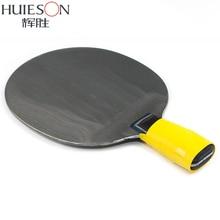 HUIESON 500g Metal Table Tennis Training Blade Strength Training Racket Iron Ping Pong Bat Paddle with Grip Tape