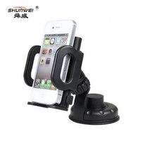 SHUNWEI Car Phone Holder Mobile Phone Stand Bracket Mount Dashboard Air Vent Outlet Adjustable Support Sucker