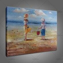 Лучший!  Ручная Роспись современного Дома Украшение Стен детский пляж море Картина Маслом Современного  Лучший!