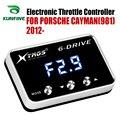 Автомобильный электронный контроллер дроссельной заслонки гоночный ускоритель мощный усилитель для Porsche Cayman (981) 2012-2019 тюнинг частей