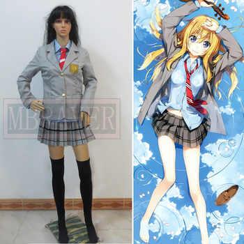 Shigatsu Wa Kimi Nessun Uso Miyazono Kaori Uniform Cosplay Su Ordine Spedizione Gratuita