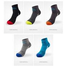 Men's  High-top Socks Thicken Socks Coolmax Socks Quick Dry Breathable Warm Absorb Sweat Antibacterial Sock 12 Pairs/lot