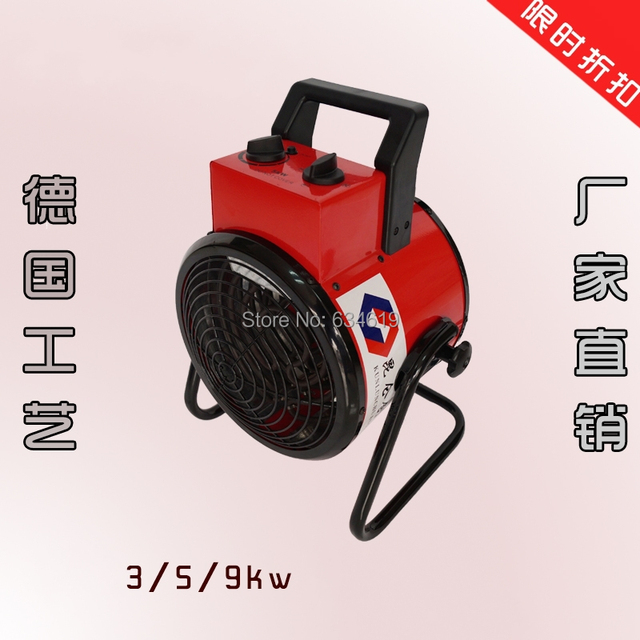 Casa e ufficio industriale riscaldatore 220 v riscaldamento domestico  elettrico termoventilatore officina elettrico riscaldatore ad aria 4e17bae7d6a