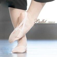 TIE JIAN Half Faux Leather Sole Ballet Pointe Dance Shoes Rhythmic Gymnastics Slippers