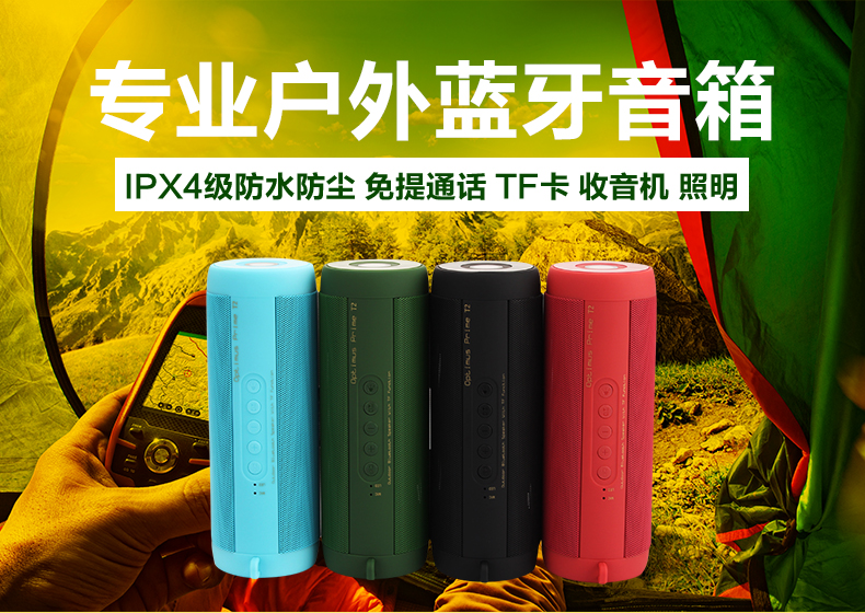 BDF Original T2 Waterproof Wireless Bluetooth Speaker For Outdoor TF Card Support And FM Boombox 11