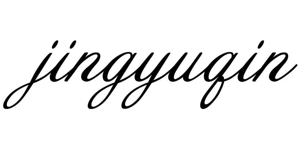 jingyuqin